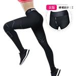 全壓式強肌力壓縮褲(女)
